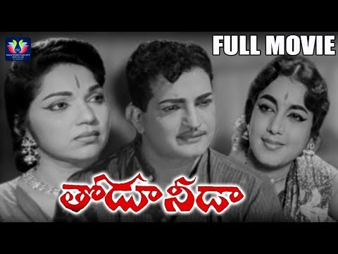 Thodu Needa Telugu Full Movie   NTR   Bhanumathi   Jamuna   SVR   Adurthi Subbarao   TFC Classics