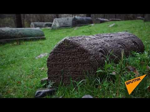 Тайны еврейского кладбища в армянском селе Ехегис
