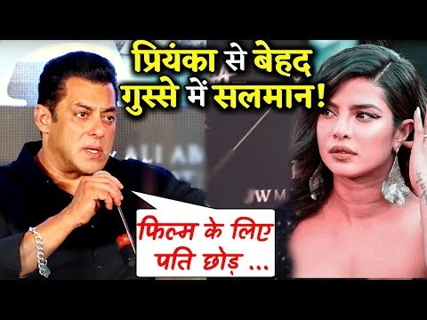 Salman Khan Is Really angry With Priyanka Chopra On Leaving BHARAT!