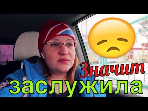 аж СЕРДЦЕ БОЛИТ влог