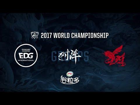 �全球總決賽】小組賽 第一天 EDG vs AHQ
