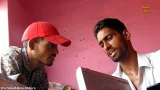 मुरारीलाल का तेज दिमाग, लग गया चूना भाग-2 ||Rajasthani Haryanvi comedy 2018|| Bhawani pareek ||