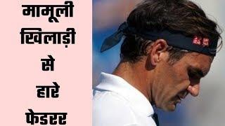 A ragged Roger Federer stunned in Cincinnati; Novak Djokovic advances