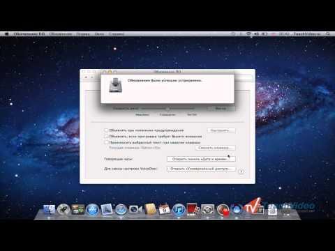 Проговаривание текста в Mac OS Lionиз YouTube · С высокой четкостью · Длительность: 2 мин20 с  · Просмотры: более 10.000 · отправлено: 6-4-2012 · кем отправлено: TeachVideo