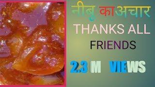 Khatta Meetha Nimbu ka Achar (Lemon Pickle Recipe) By Sapna Mukesh thumbnail