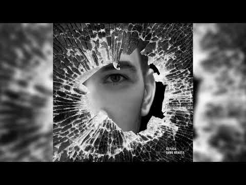 Cepasa - Shadows (Audio) Mp3