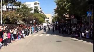 Παρέλαση Απελευθέρωσης Κοζάνης 11 Οκτωβρίου 2014