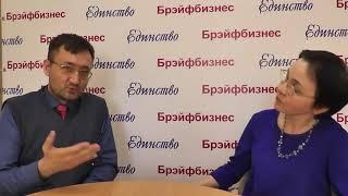 Отзыв о программах МЭЦ и Брэйфбизнесе, Рузанна, 44 года, I МОО Единство