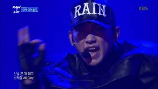 2017 비 컴백 스페셜 - RAIN IS BACK - 비, 깡으로 돌아오다! (GANG -RAIN). 20171203