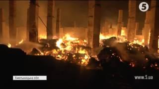На Хмельниччині згоріло 1200 тонн коноплі
