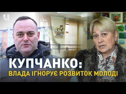Чернівці LIVE: Чому Культурно-просвітницький центр Чернівців залишився без тепла?   Блог Купчанка