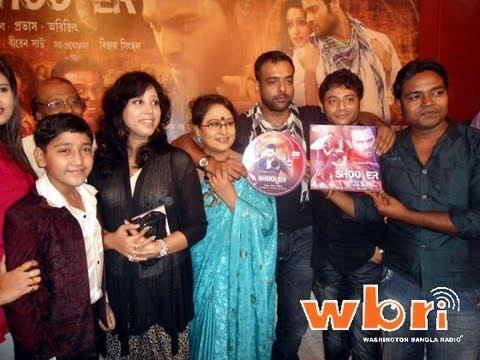 Action Movie Songs Kolkata