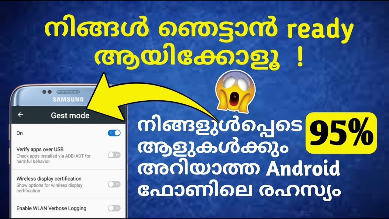 Top hidden features of android you are not using top hidden features of android you are not using 2017 18 xflitez Images