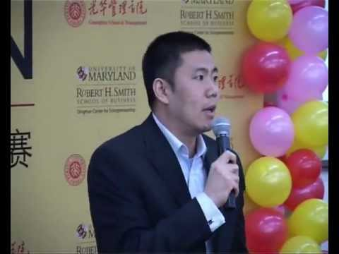 China Business Plan Competition