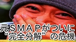 元SMAPのメンバーは、9月に所属事務所との契約更改を迎えるが、そ...