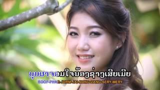 Bounkert Nuhuong ບຸຜາຈອມໃຈ TS Studio Karaoke