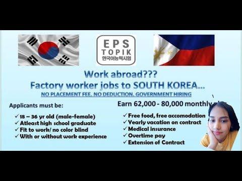 Work In SOUTH KOREA (KRT INTERNATIONAL TRAINING CENTER)