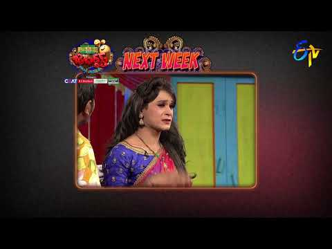 Jabardasth | 8th February 2018 | Latest Promo