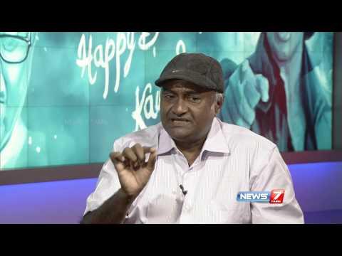Kamal Haasan born for Tamil Cinema - shares actor M. S. Bhaskar | EN KAMAL seg 1 | NEWS 7