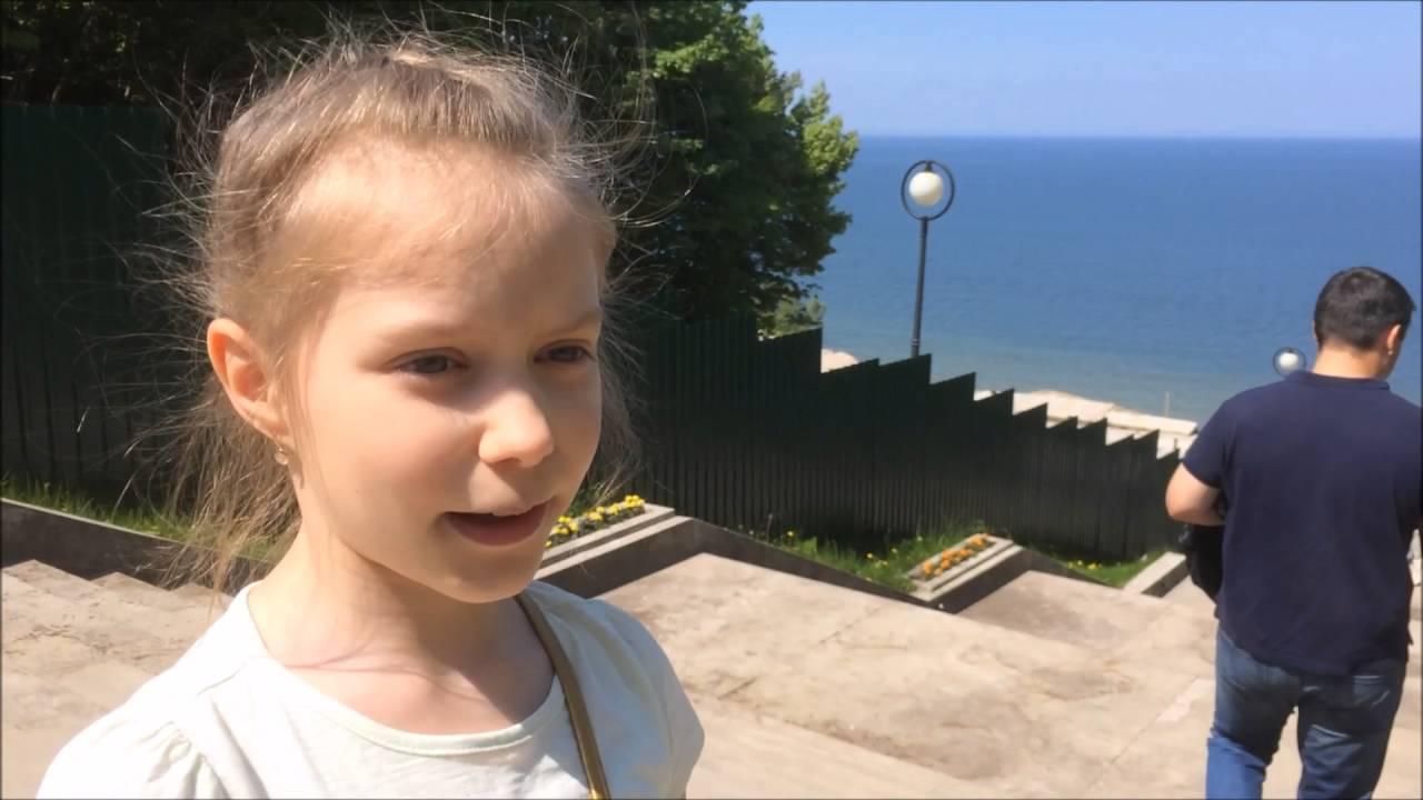 Детский отдых. Балтийское море. Светлогорск. Baltic Sea.