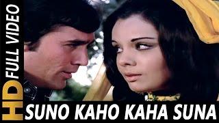 Suno Kaho Kaha Suna | Kishore Kumar, Lata Mangeshkar | Aap Ki Kasam 1974 Songs | Rajesh Khanna