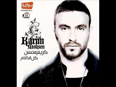 Karim Mohsen Ft Dj-Mikana - Ehsasi (Remix)