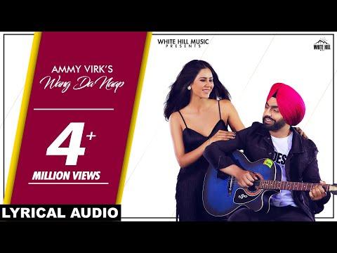 WANG DA NAAP (Lyrical) Ammy Virk Ft Sonam Bajwa | Muklawa | 24 May | New Punjabi Song 2019 |