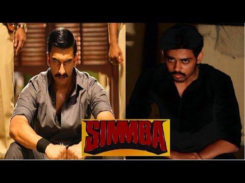 SIMMBA 2018  |  FilmySpoof