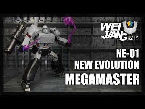 MPP36 NE-01 Masterpiece Robot MegaMaster Oversized Megatron W J