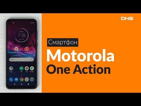 Распаковка смартфона Motorola One Action / Unboxing Motorola One Action