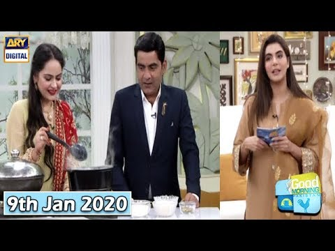 Good Morning Pakistan - Irfan Motiwala,s Family Special Show - 9th January 2020 - ARY Digital Show