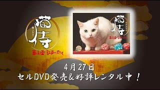 4/27(水)DVD発売!玉之丞のルーツが今明らかに! スペシャルドラマ「...