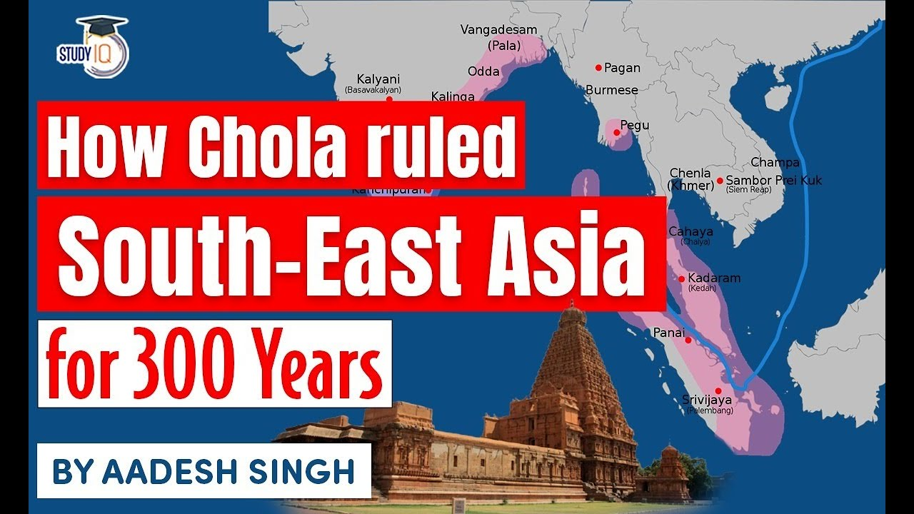 How Chola Dynasty ruled South East Asia for 300 years? History of Chola Empire for UPSC CSE