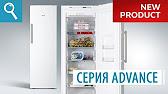 Морозильная камера atlant м 7201-100 купить в интернет-магазине mediamarkt с доставкой по москве: цена на atlant м 7201-100, характеристики, фото, инструкция.