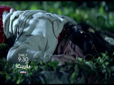 المشاهد الترويجية للحلقة للحلقة العشرون من مسلسل