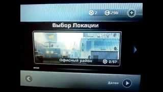 Vector Gameplay on ARMv6(LG P500)
