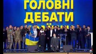 Геращенко с разбега встала на колени на дебатах Порошенко и Зеленского.