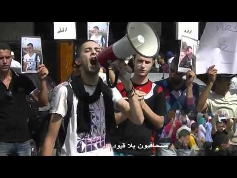 dostour maroc 2011