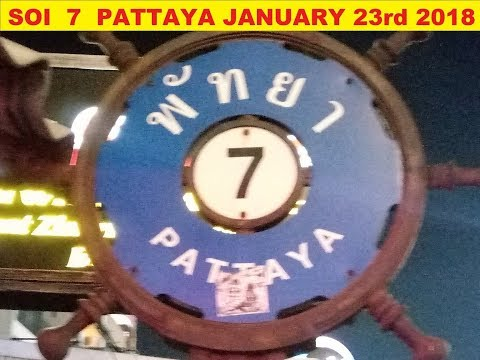 SOI  7  TUESDAY 23rd JANUARY 2018 SOI  7  PATTAYA THAILAND