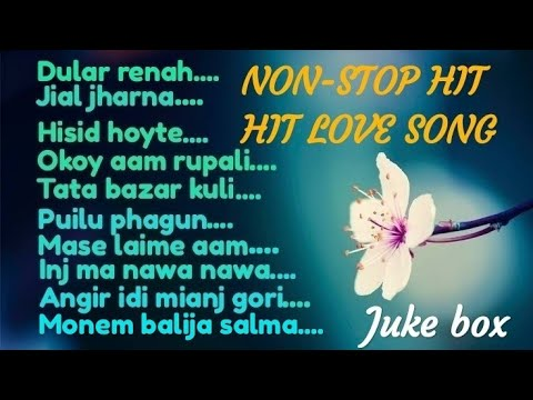 Non Stop Love Hits || Evergreen Santali Song || Jukebox
