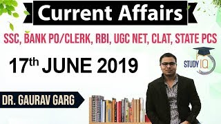 June 2019 Current Affairs in ENGLISH - 17 June 2019 - Daily Current Affairs for All Exams