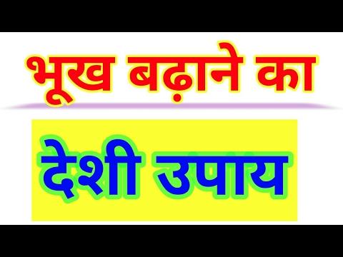Best of Utpal Dutt | Bengali Movie Scenes | Video Jukebox | Utpal Dutt Scenes from YouTube · Duration:  28 minutes 23 seconds