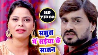 आ गया Pinki Singh का सबसे बड़ा दर्द भरा पारिवारिक गाना 2018 - Bhojpuri Superhit Song Video 2018 HD