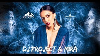 DJ Project & Mira - Le Pin Fondu (Paris 2019)