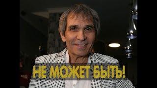 ШОК! Алибасов потерялся во времени! Новости Шоу-бизнеса