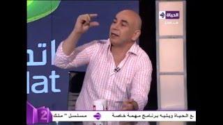 """الكورة مع الحياة - ك.حسام حسن """" ماحققه المنتخب فى الفترة الاخيرة أقل ما يجب تحقيقه """""""