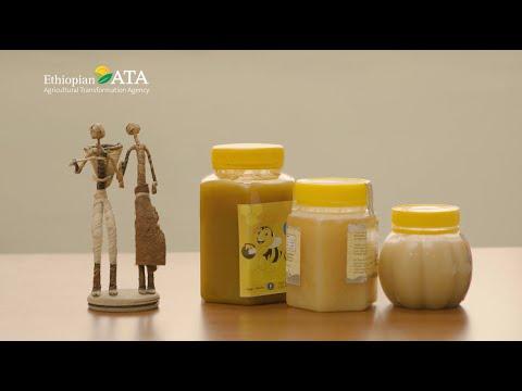 Ethiopian Agribusiness Accelerator Platform (EAAP) Documentary
