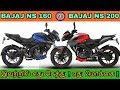 Bajaj pulsar ns 160 vs Bajaj pulsar ns 200 comparison in tamil | ??????? | Mech Tamil Nahom
