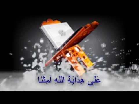 Unic - Khalidu Bil Quran