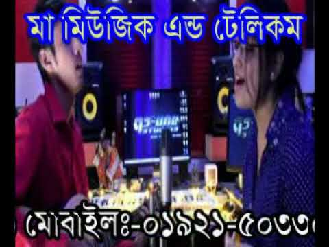 Oporadhi ReplyBOYS vs GIRLS9 Sound StudiosBengali with HindiAbir & LubnaArman Alif